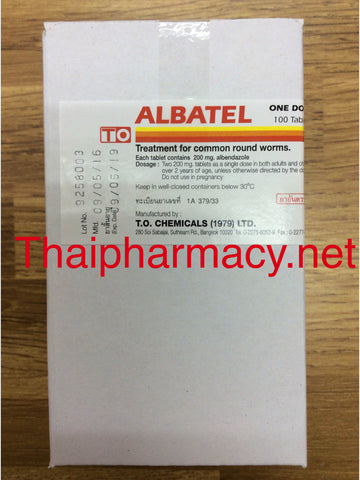 Albendazole 200 mg 100 tablets Albatel