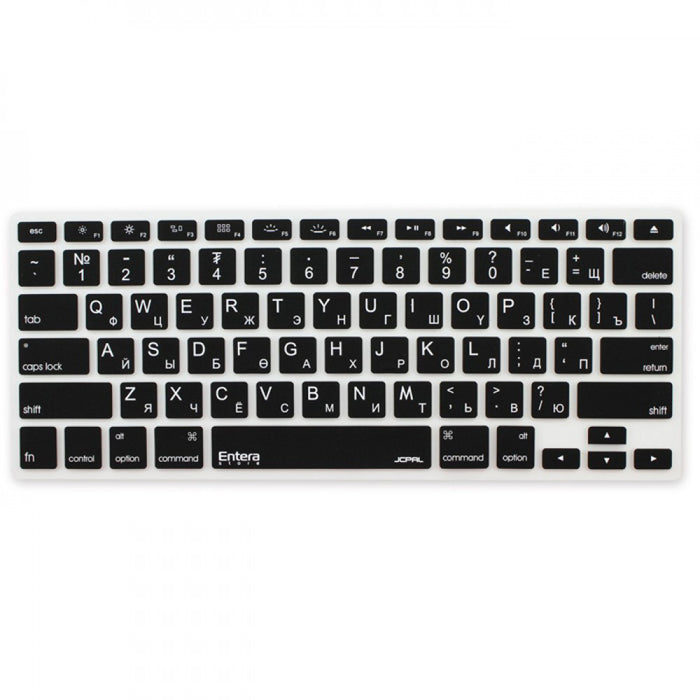 "JCPAL VerSkin Keyboard Protector for MacBookAir 11"" (Black) - ICONS"