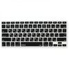 JCPAL VerSkin Keyboard Protector for MacBookAir 11