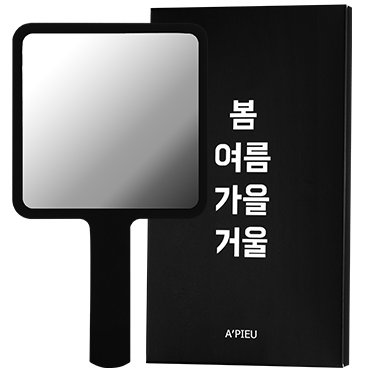 A'PIEU MINI Hand Mirror