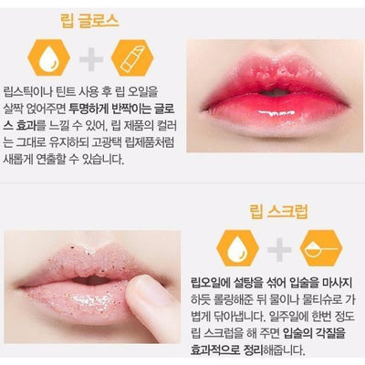 ETUDE Honey Cera Treatment Lip Oil