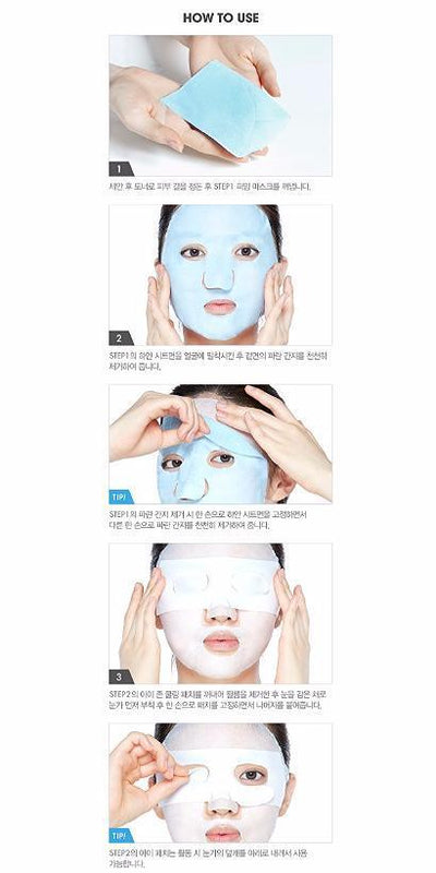 ETUDE Petite Face Mask Eye-Taping