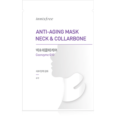 INNISFREE ANTI-AGING MASK NECK AND COLLARBONE