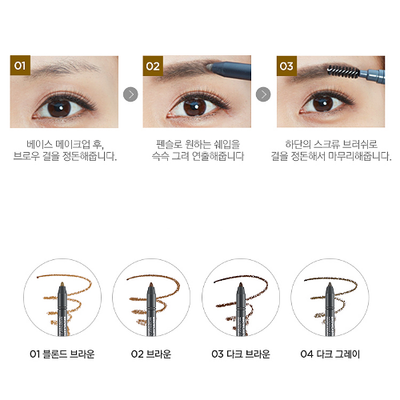 THE FACE SHOP Browlasting Waterproof Eyebrow Pencil