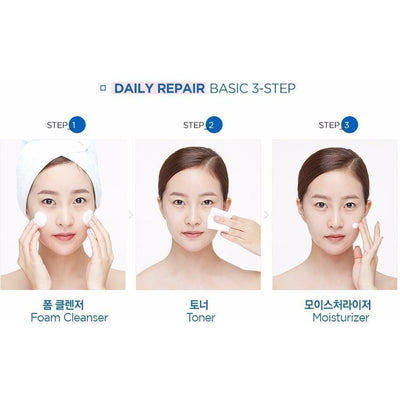 THE FACE SHOP Dr. Belmeur Daily Repair Moisturizer