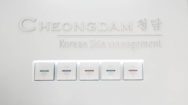 A Korean Facial Spa in Singapore that Actually Uses Korean Technology