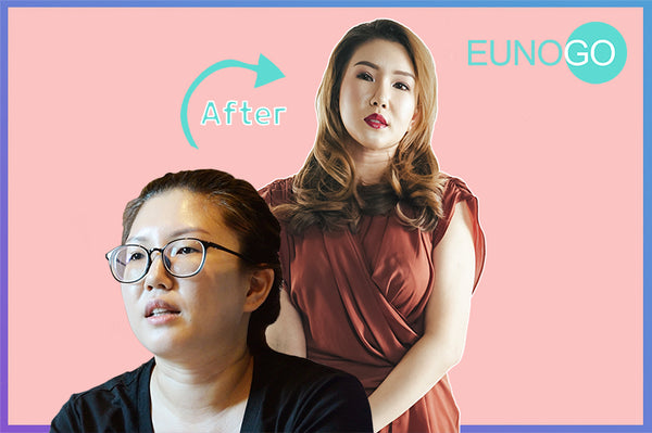 Christine's Cosmetic Surgery Makeover in Korea