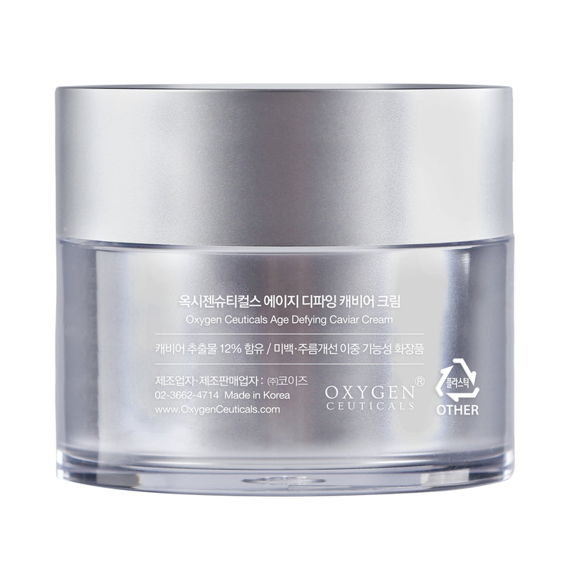 Age Defying Caviar Cream