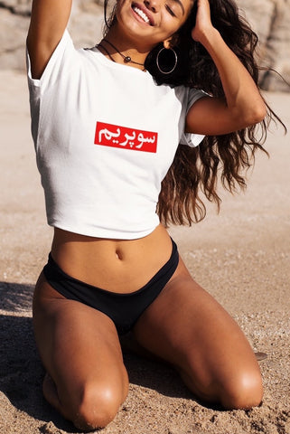 Supreme Crop Top