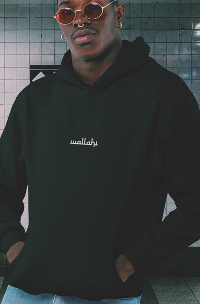 Wallahi (embroidered)