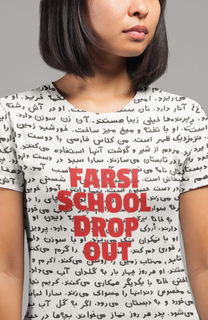 Farsi School Drop Out