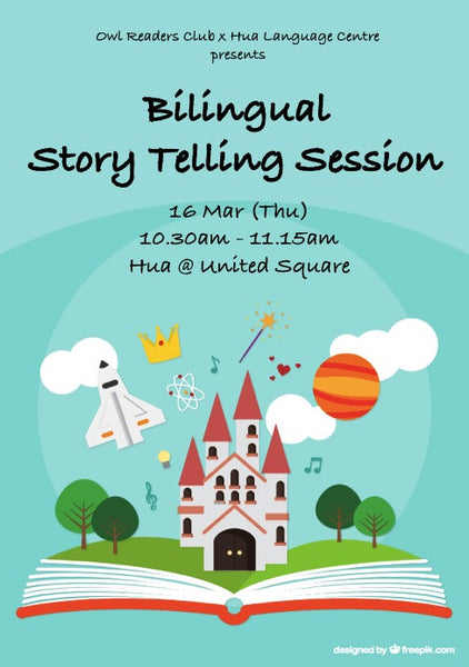 Bilingual story telling event at Huá @ United Square - 16 March 2017