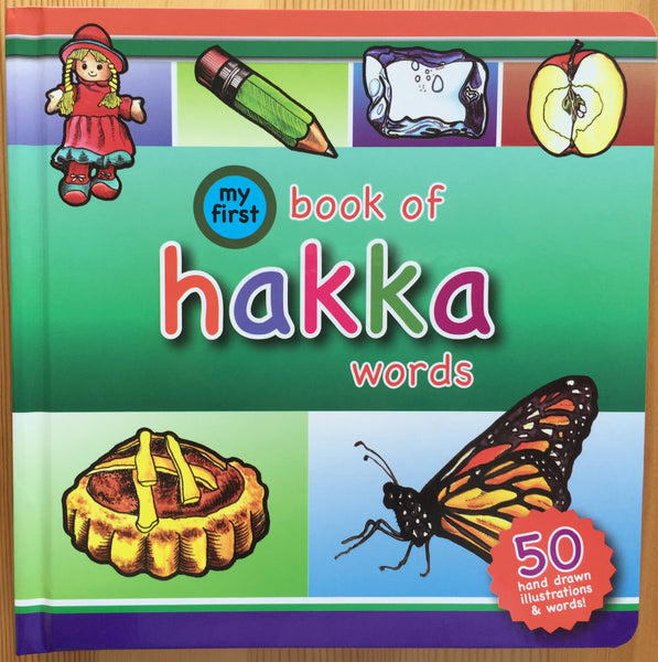 My first book of Hakka words