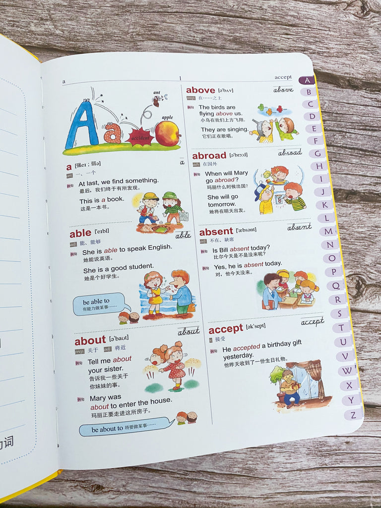 Children's Picture English-Chinese Dictionary