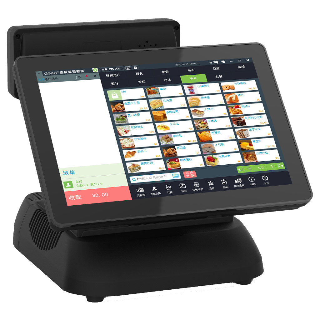 "Card reader & consume display / 12 inch Screen /  Wondows OS / Capacitive Touch POS Terminal TPC-C12"" - ThinPC"