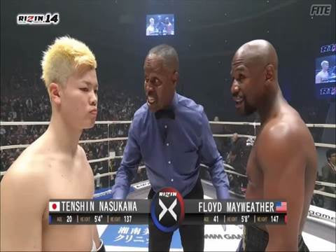 Mayweather x Nasukawa 📺 The Aftermath