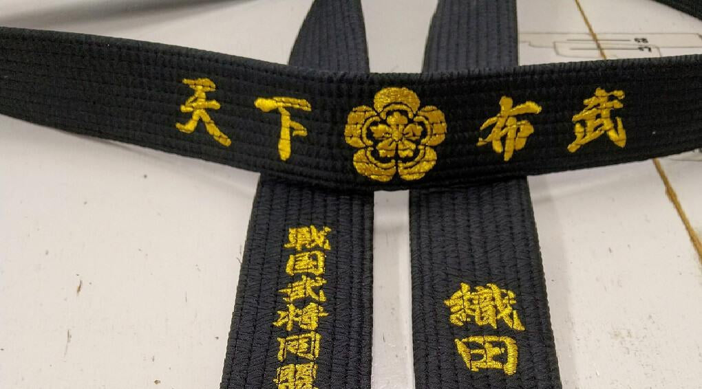 Samurai Black Belt from Japan