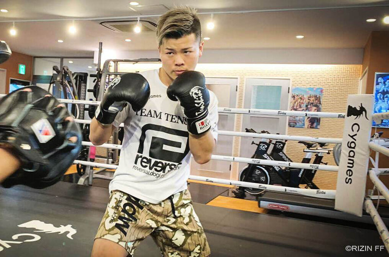 Tenshin Nasukawa to fight at Rizin 16