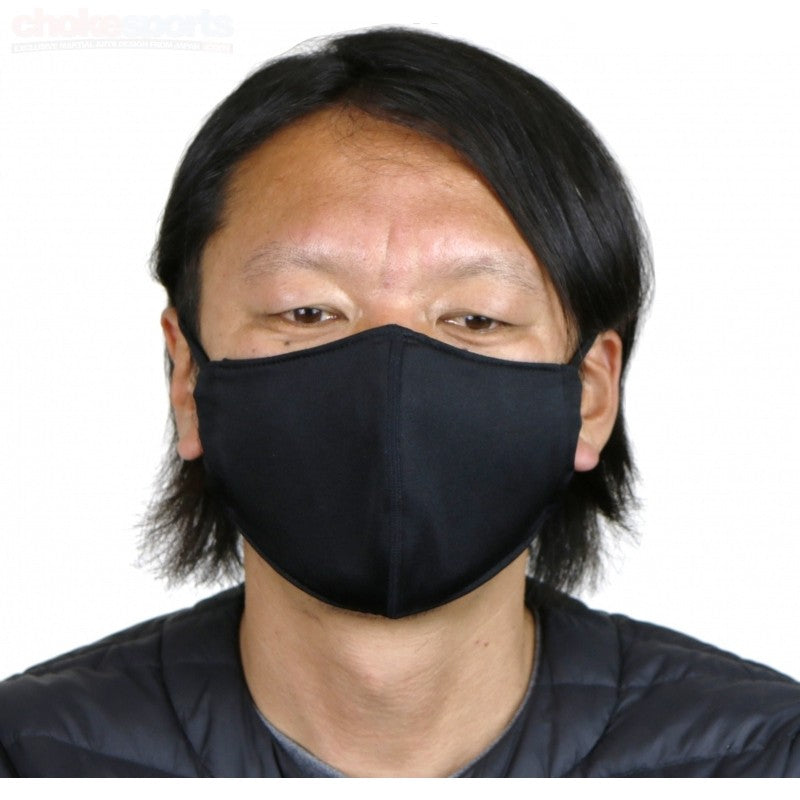 Japanese Face Mask-Isami-ChokeSports