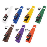 Isami Color Belt-Isami-ChokeSports
