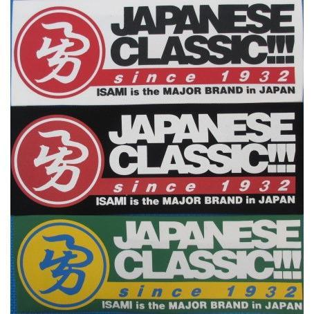Japanese Classic Patch-Isami-ChokeSports