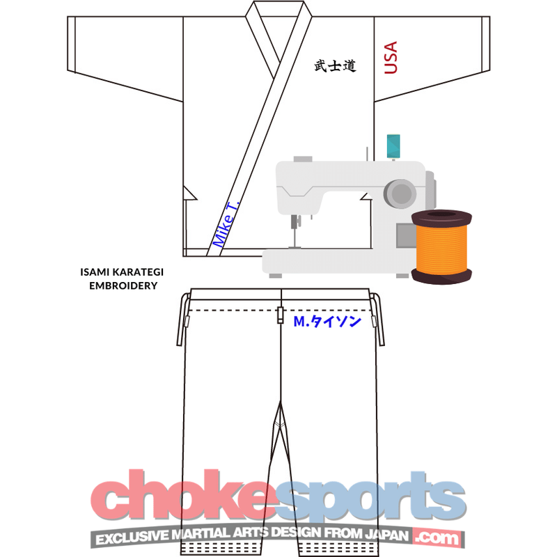 Karate Gi Embroidery-Isami-ChokeSports