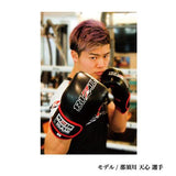 Rizin Punching Gloves-Isami-ChokeSports