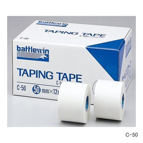 Sports Tape-Battle Win-ChokeSports