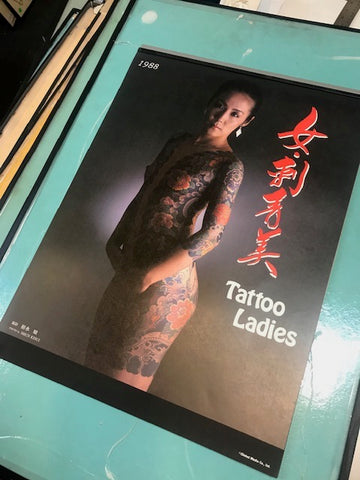 1988 Calendar - Tattoo Ladies, Photos by Shun Kisui