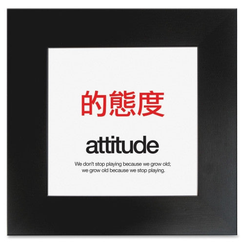 Aurora Attitude Poster ; (032138228285); Color:Black