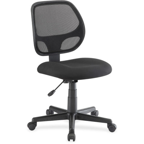 Lorell Multi-task Chair ; UPC: 035255820950