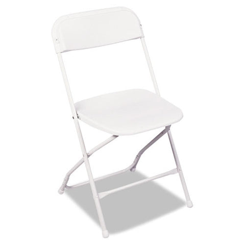 Cosco Folding Stack Rental Chair CSC60672WHT4,  (UPC:044681601088)