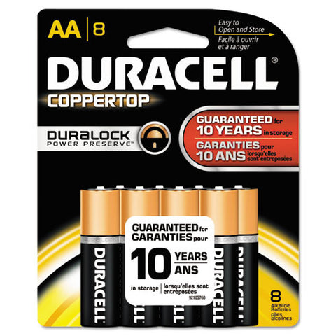 Duracell Multipurpose Battery ; (041333825014)