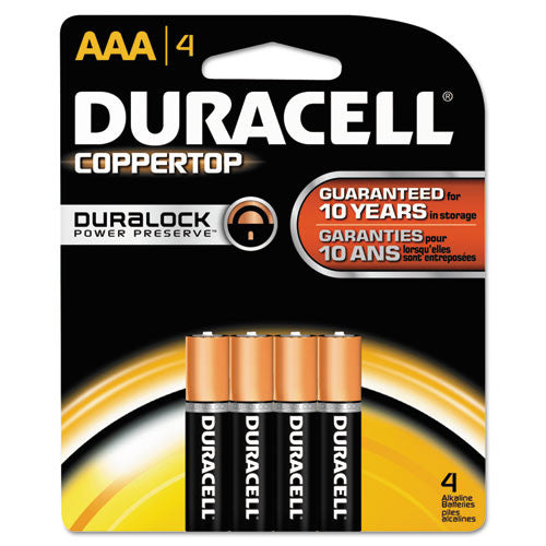 Duracell Multipurpose Battery ; (041333424019)