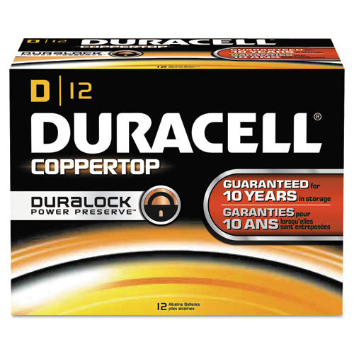 Duracell Multipurpose Battery ; (0)