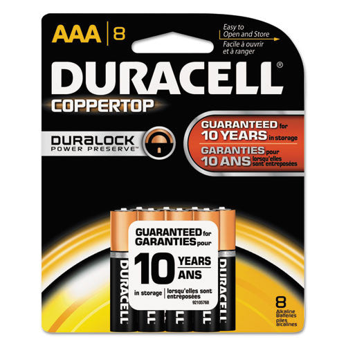 Duracell Multipurpose Battery ; (041333844015)
