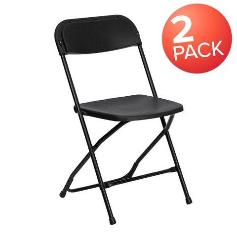 Flash Furniture HERCULES Series Black Plastic Folding Chairs | Set of 2 Lightweight Folding Chairs 2LEL3BKGG ; Image 1 ; UPC 889142652717