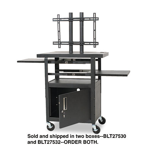 MooreCo Adjustable Height Flat Panel TV Cart - Box 2 of 2 BLT27532, Black (UPC:717641275321)