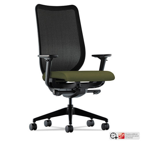 HON Nucleus Task Chair in Olivine ; UPC: 641128770897