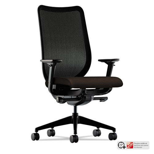 HON Nucleus Task Chair in Espresso ; UPC: 641128945561