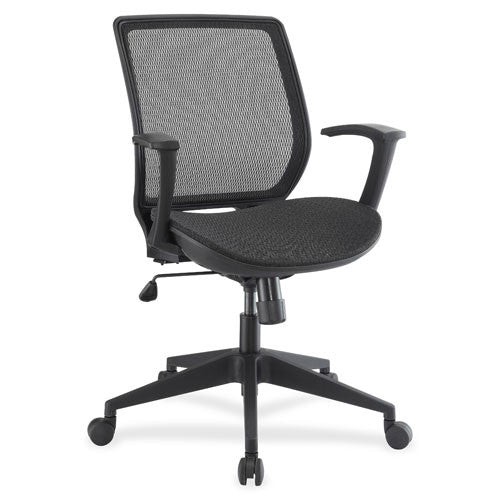 Lorell Mesh/Mesh Executive Mid-back Chair LLR84840, Black (UPC:035255848404)