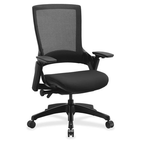 Lorell Executive Multifunction High-back Chair LLR59526, Black (UPC:035255595261)