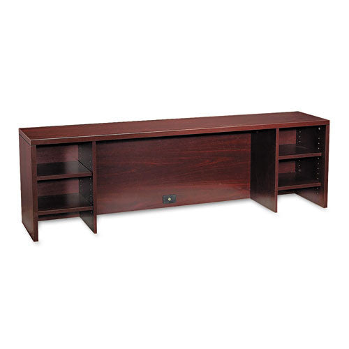 HON 10500 Series Stack-on PC Organizer HON105388NN, Mahogany (UPC:782986641643)