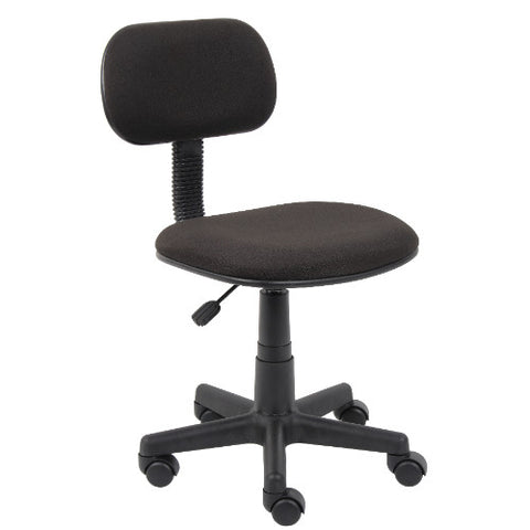 Boss Black Fabric Steno Chair ; UPC:751118020519