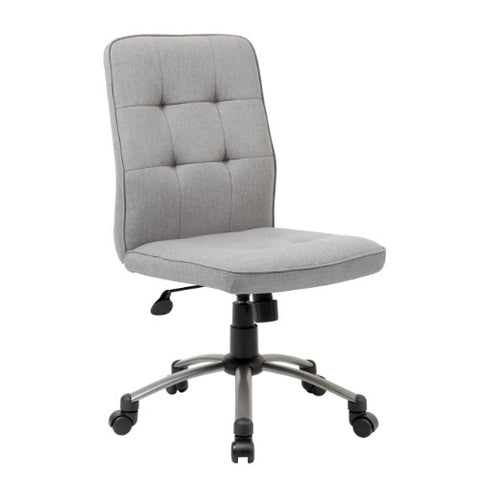 Modern Office Chair - Taupe ; UPC:751118330151