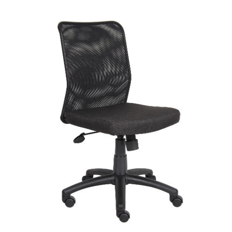 "Boss Budget Mesh Task Chair with 25"" Nylon Base ; UPC:751118610512"