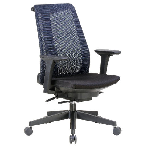 Boss Contemporary Mesh Executive Chair ; UPC:751118699012