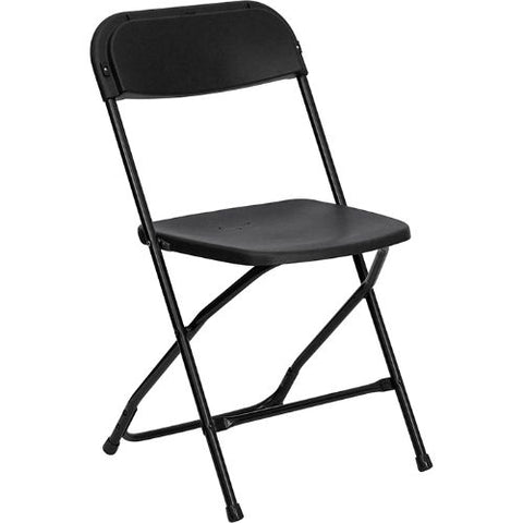 Flash Furniture HERCULES Series 650 lb. Capacity Premium Black Plastic Folding Chair LEL3BKGG ; Image 1 ; UPC 812581018417