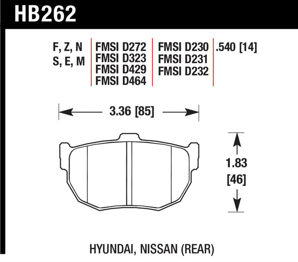 Hawk HPS 5.0 Brake Pads for 1984-1988 Nissan 300ZX Turbo 3.0 V6 - Rear - HB262B.540 - (1988 1987 1986 1985 1984)