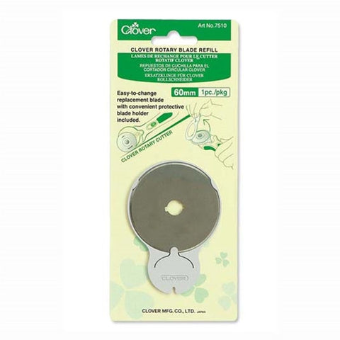 60mm Replacement Blade for Clover Rotary Cutter, 1 pk
